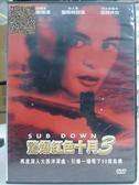 挖寶二手片-D58-正版DVD-電影【驚爆紅色十月3】-史帝芬鮑德溫 蓋柏莉安渥(直購價)