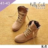 大尺碼女鞋-凱莉密碼-休閒馬丁繫帶圓頭短靴平底1cm(41-43)【AP438-5】米色