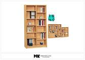 【MK億騰傢俱】BS251-01山毛3*6尺中空書櫃