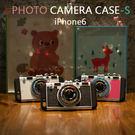 【D45】韓國 相機殼 iPhone X 8 7 6S Plus SE 5S 照相機 造型 掛頸 掛繩 保護套 手機殼