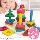 五柱套裝積木幾何圖形配對兒童益智木製玩具
