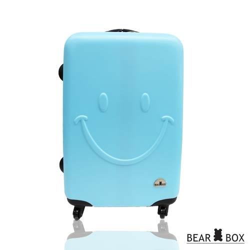 行李箱24吋 ABS材質 微笑系列【Bear Box】