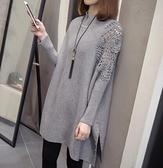 加肥加大码女装毛衣宽松外穿套头针织衫2505#R 030快時尚