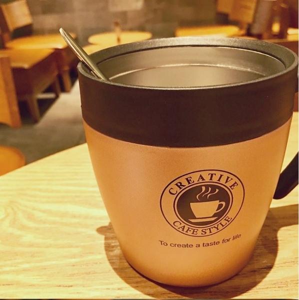 辦公室水杯不鏽鋼喝水家用馬克杯帶蓋勺咖啡杯女保溫杯子 極簡雜貨