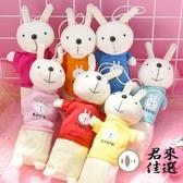 【2個裝】筆袋可愛毛絨文具袋兔子鉛筆袋文具盒【君來佳選】