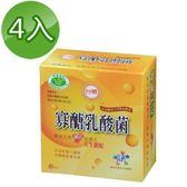 【台糖】寡醣乳酸菌(4盒/組)
