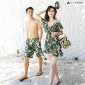 情侶泳衣女比基尼三件套海邊度假泡溫泉遮肚【聚寶屋】