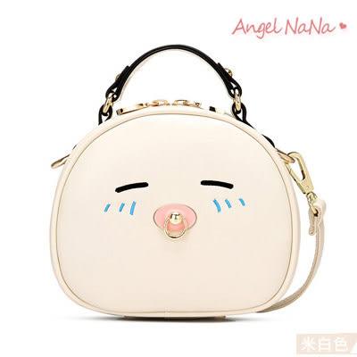 高質感手提包。斜背包 日系可愛奶嘴小圓包 (SBA0214) AngelNaNa