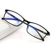 電腦眼鏡護目鏡防輻射眼鏡