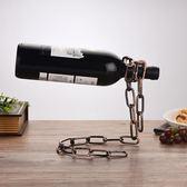 酒駕歐式紅酒架創意葡萄酒架子復古簡約酒瓶架家用酒架麥吉良品YYS