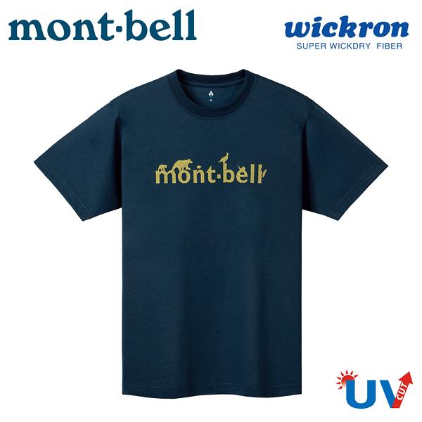 【Mont-Bell 日本 男 Wickron MONT-BELL短袖排T《深海軍藍》】1114154/吸濕排汗/抗UV/休閒衫