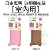 *WANG*TK日本專利《矽膠尿布墊便盆》加大型(四色)