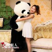 黑白大熊貓熊公仔毛絨玩具睡覺抱枕抱抱熊布娃娃玩偶生日禮物  全店88折特惠
