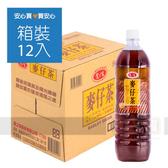【愛之味】麥仔茶1480ml,12瓶/箱,保證不加防腐劑,平均單價36.58元