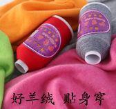 黑五好物節羊絨線正品毛線機織細線手編純羊毛線特價純山羊絨手編羊絨線清倉
