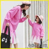 親子裝母女連衣裙拼接衛衣裙母女裝