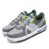 Nike 休閒鞋 Air Force 1 React 灰 白 男鞋 女鞋 大勾勾 緩震中底材質 運動鞋 【ACS】 CD4366-002