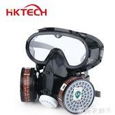 防毒面具 防毒面罩噴漆防甲醛化工農藥消防防毒防塵口罩連身式面罩防毒面具 薇薇家飾