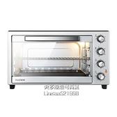 多功能全自動電烤箱商用60升發酵大容量家用蛋糕烘焙熱風爐寶仕奇 每日特惠NMS