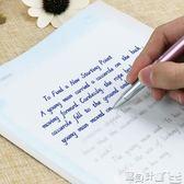 練字帖 墨點英語字帖意大利斜體手寫印刷體花體圓體哥特體成人 寶貝計畫