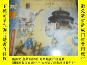 二手書博民逛書店罕見未開封VCD盒裝---陳式太極拳教程 第二集Y12727 北