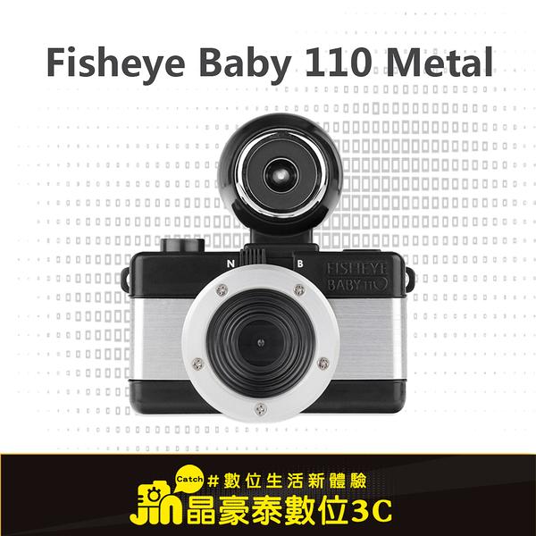 Lomography Fisheye Baby 110 金屬特別版 拍立得 晶豪泰3C 專業攝影