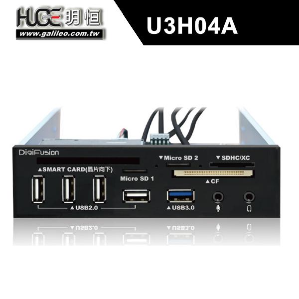 【免運費】DigiFusion 伽利略 5.25吋多介面整合器 ( USB3.0讀卡機 + 2.0 ATM + HUB ) U3H04A
