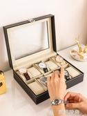 高檔手錶收納盒子家用簡約皮革手錶盒手鐲手錬手錶收藏盒首飾盒『蜜桃時尚』