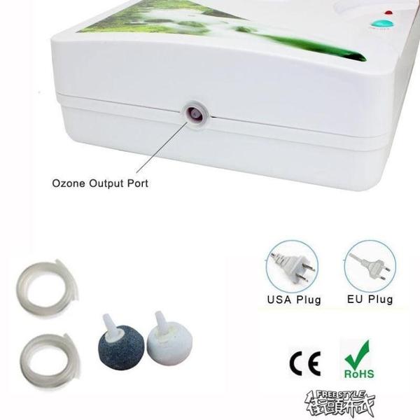 活氧機水果蔬菜清洗解毒器臭氧髮生器220V/110V空氣凈化器  YXS新年禮物