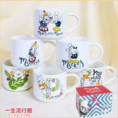 《禮物TOP》迪士尼 米奇 米妮 小熊維尼 正版 馬克杯 水杯 咖啡杯400ml B05836