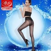 8雙浪莎絲襪女連褲襪夏薄款防勾絲菠蘿隱形超薄黑肉色打底襪光腿 米娜小鋪