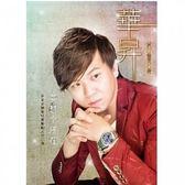 華昇 夢想的所在 CD 首張客語創作專輯 (OS小舖)