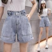 春季新款韓版高腰牛仔短褲女寬鬆直筒顯瘦a字寬管褲五分褲ins 安妮塔小鋪