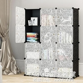 書櫃自由組合置物組裝儲物收納櫃子簡約現代帶門塑料摺疊簡易書架 19950生活雜貨NMS