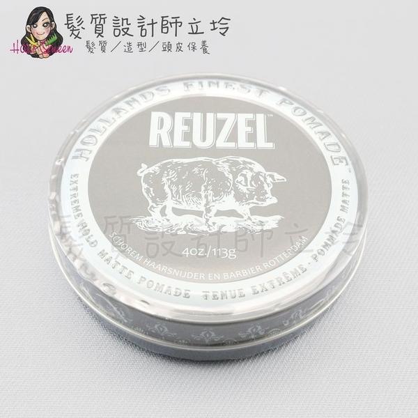 立坽『造型品』志旭國際公司貨 Reuzel豬油 灰豬極強水泥級無光澤髮蠟113g IM11
