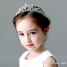 皇冠頭飾兒童公主女童小孩韓版王冠水晶可愛生日發飾花童蘇菲亞 新年禮物