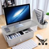 電腦支架屏幕增高架桌面收納盒顯示器屏增高底座置物架【古怪舍】