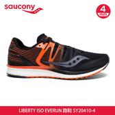 saucony 男 LIBERTY ISO 跑鞋SY20410-4【黑橘】/ 城市綠洲 (跑鞋、運動休閒鞋、EVERUN)