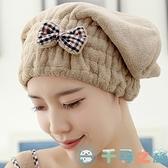 買一送一干發帽女吸水洗頭毛巾包頭巾擦頭發【千尋之旅】