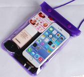 手機防水袋小米max26.44寸大屏幕手機防水袋大號特大號外賣充電寶潛水套觸屏 原野部落