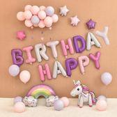 生日佈置寶寶兒童周歲百日生日布置裝飾派對【聚寶屋】