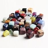 易晶緣天然水晶碎石擺件四方塊多色彩色石子魚缸石裝飾盆栽