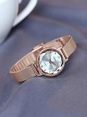 希歡風手錶女士款簡約氣質細帶小巧表盤學生韓版時尚潮流 智慧e家