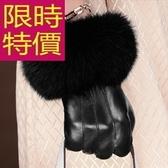 觸控手套-風靡奢華貴婦兔毛真皮革女手套 4色63d33【巴黎精品】