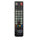 【新店大寬頻】STB-107DST  第四台有線電視數位機上盒 專用遙控器