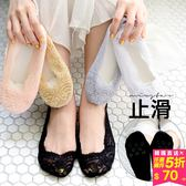 MIUSTAR 正韓‧高級鏤空蕾絲內外防滑棉質隱形襪(共5色)【ND3320GW】預購