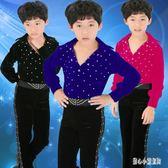 男童舞蹈服 男童拉丁舞服裝表演服幼兒拉丁舞演出服拉丁舞絲絨長袖褲 CP5659【甜心小妮童裝】