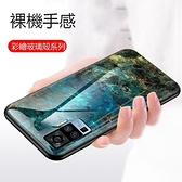 VIVO X50 Pro X50Pro 裂紋 大理石 手機殼 玻璃 極簡黑白 鏡面 硬殼