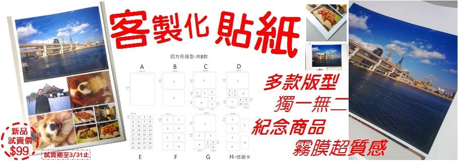 fruitshop-imagebillboard-dba2xf4x0938x0330-m.jpg