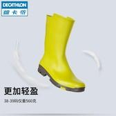 迪卡儂旗艦店官方店 短筒雨鞋雨靴水鞋 男女成人 SOLOGNAC